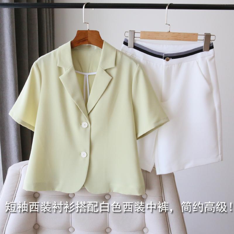 高级感爆棚~可单穿可做外套!短袖小西装上衣女薄款短款夏季洋气