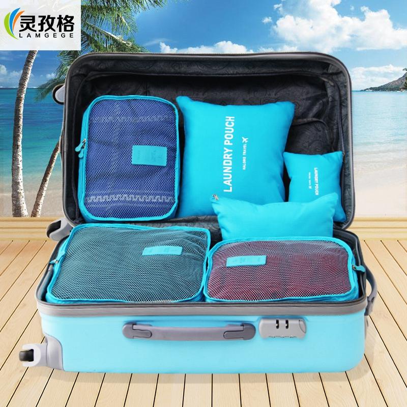 灵孜格 旅行收纳袋 行李分装整理包 旅游衣物收纳袋 内衣收纳包