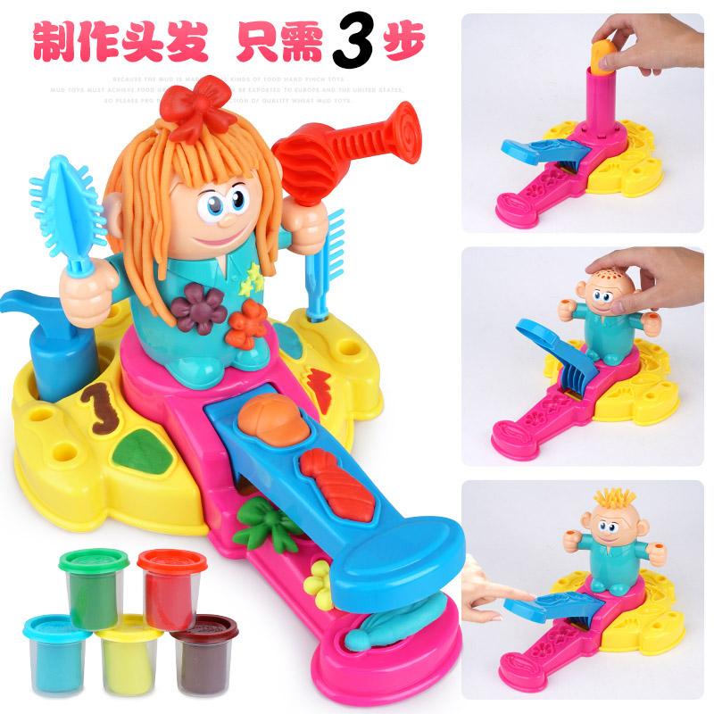 儿童手工制作橡皮泥雪糕模具理发师3d彩泥压面条机娃娃做头发玩具