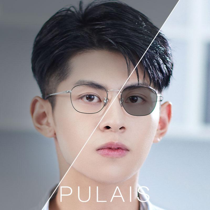 普莱斯防蓝光辐射电脑变色近视眼镜框架女护眼睛平光手机眼镜男潮