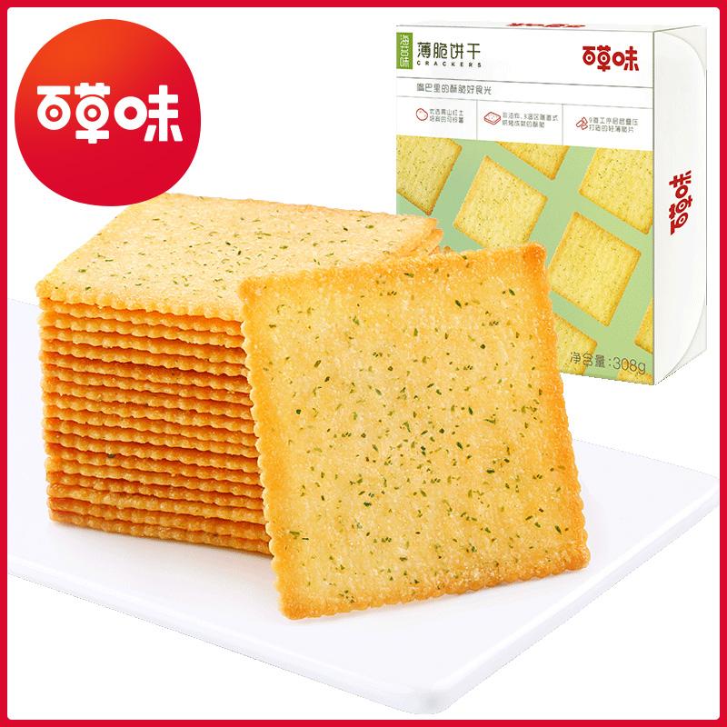 满减【百草味-薄脆饼干308g】办公室休闲零食早餐儿童海苔饼干