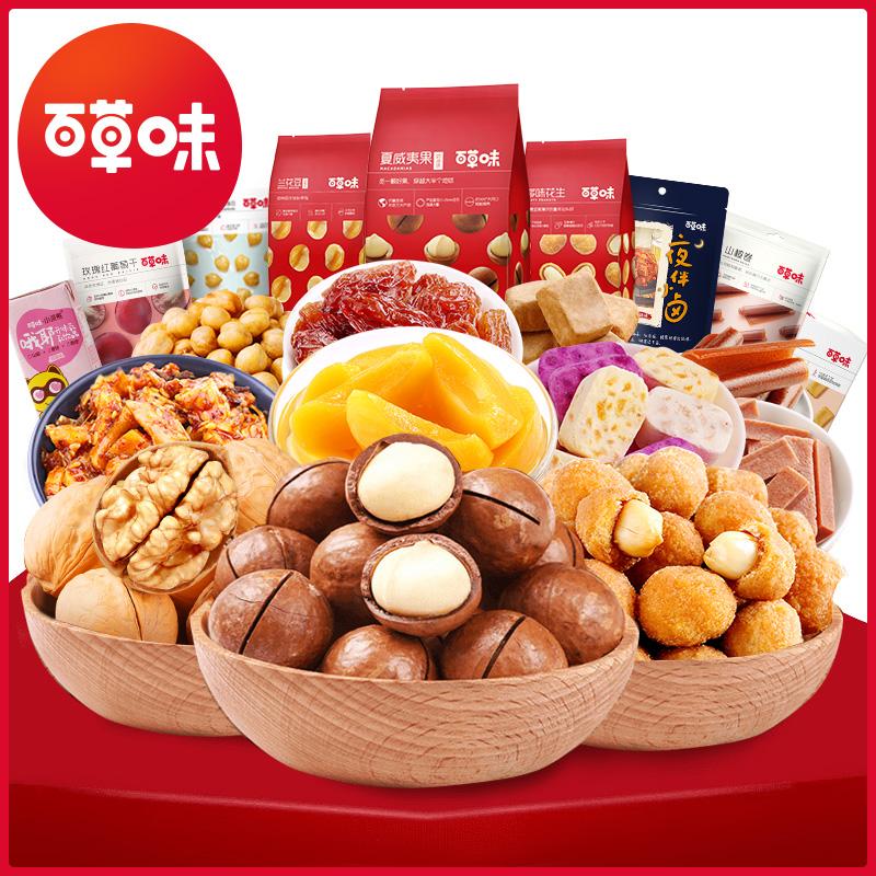 百草味-零食大礼包网红爆款休闲充饥夜宵小吃饼干组合一整箱送礼
