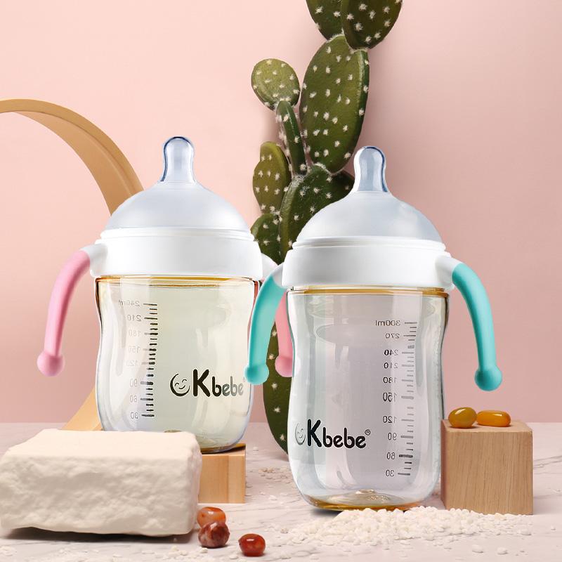 婴儿奶瓶PPSU耐摔宽口径宝宝断奶喝水奶瓶进口材质防胀气断奶奶瓶