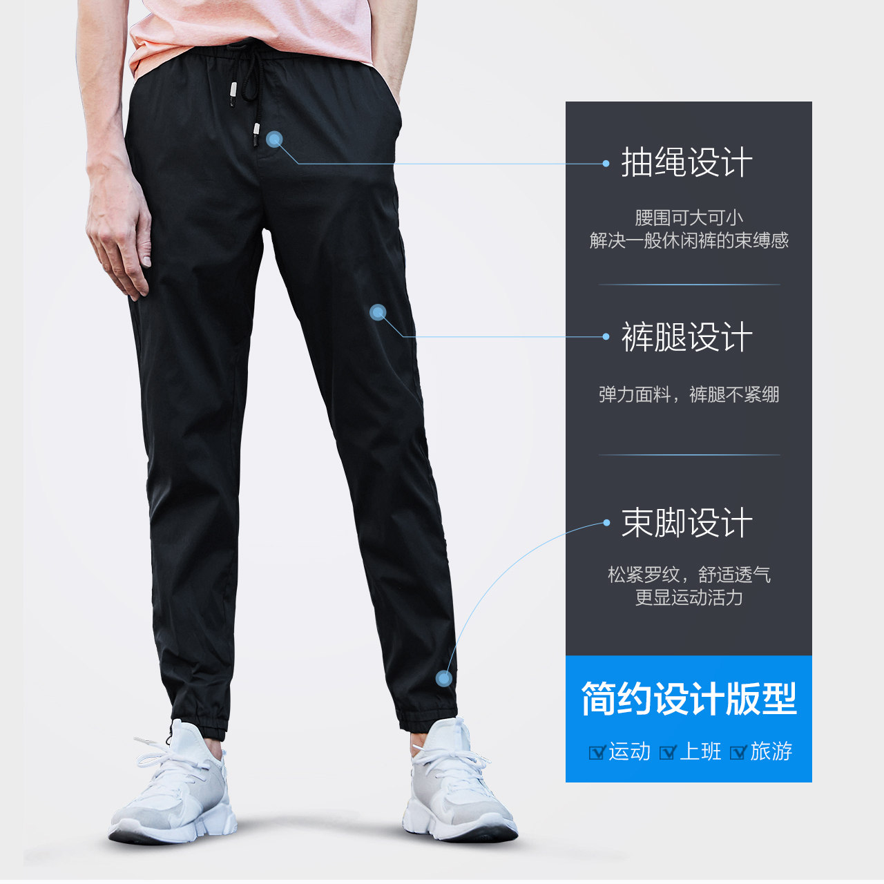 GLM男装束脚裤小脚裤休闲裤夏装裤子韩版潮流百搭速干裤长裤男裤
