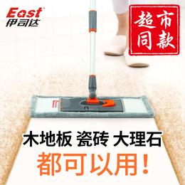 East/伊司达平板拖把瓷砖地拖布墩布一拖净地拖拖把家用实木平拖