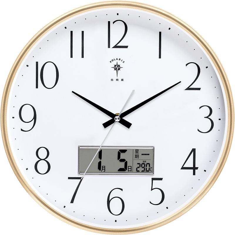 北极星北欧挂钟客厅静音创意欧式简约时尚时钟电子圆形大号石英钟