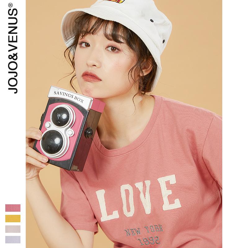 2020夏季新款女装圆领宽松t恤女学生韩版纯棉刺绣短袖上衣1228181