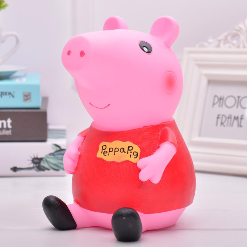 小猪佩佩抖音存钱罐网红硬币储蓄罐成人纸币储钱男女儿童生日礼物