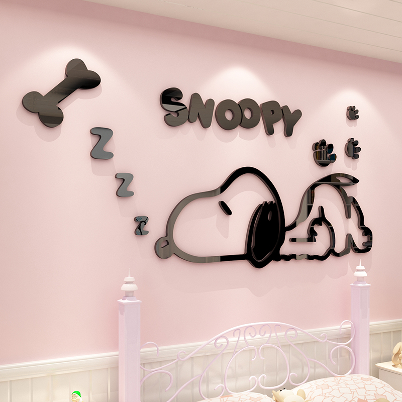 史努比3D立体墙贴儿童房卡通墙壁贴纸温馨卧室床头墙贴画房间装饰