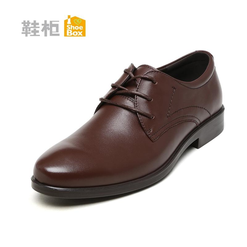 Daphne/达芙妮旗下鞋柜秋冬季鞋商务正装休闲鞋男系带英伦