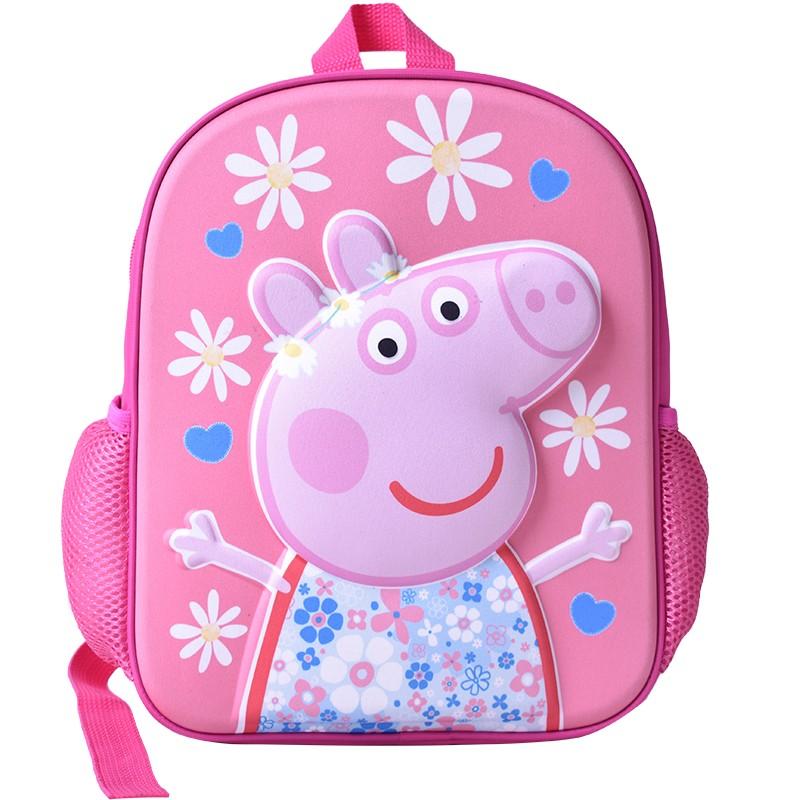 幼儿园书包卡通男女儿童背包小宝宝书包小学双肩包3-4-5-6岁可爱