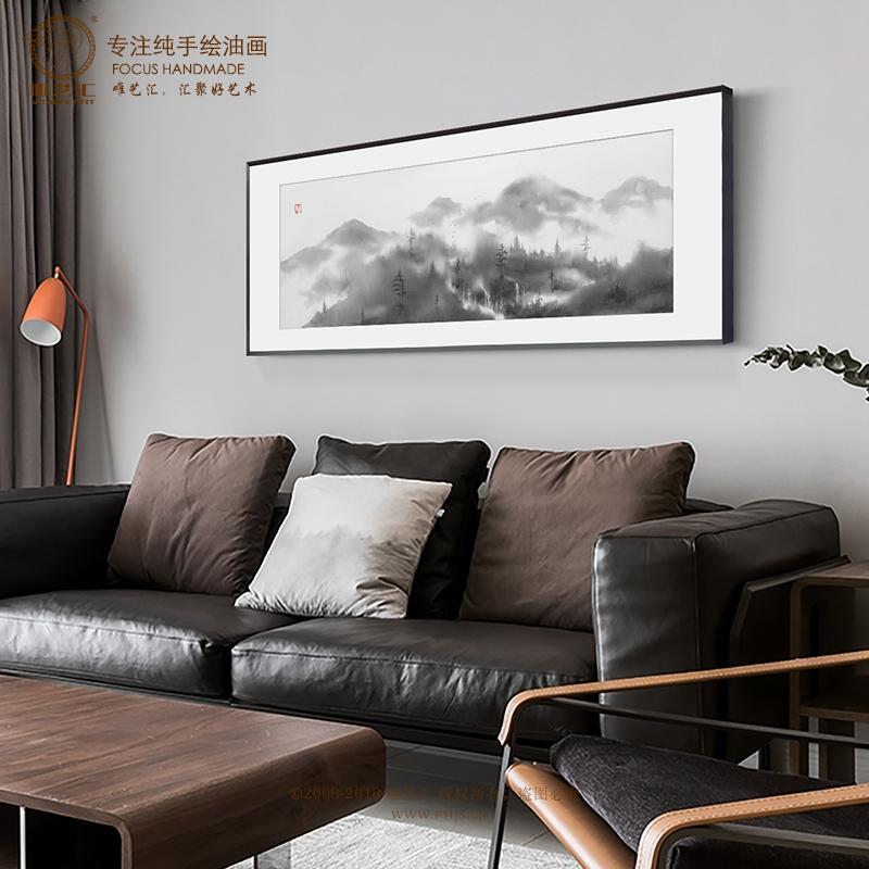 油画手绘装饰画山水画风水靠山 客厅沙发背景墙水墨画