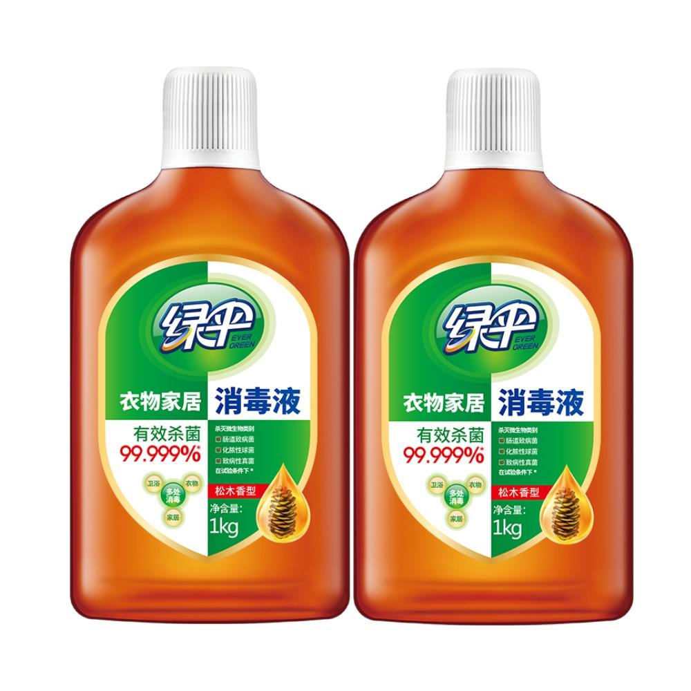 绿伞家居衣物消毒液松木香型1kg*2瓶 杀菌祛异味清香消毒水安全