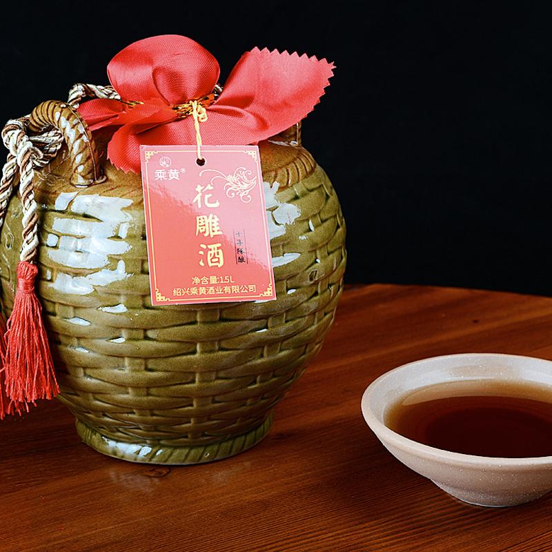 乘黄 绍兴坛装10年花雕酒 1.5L*2件