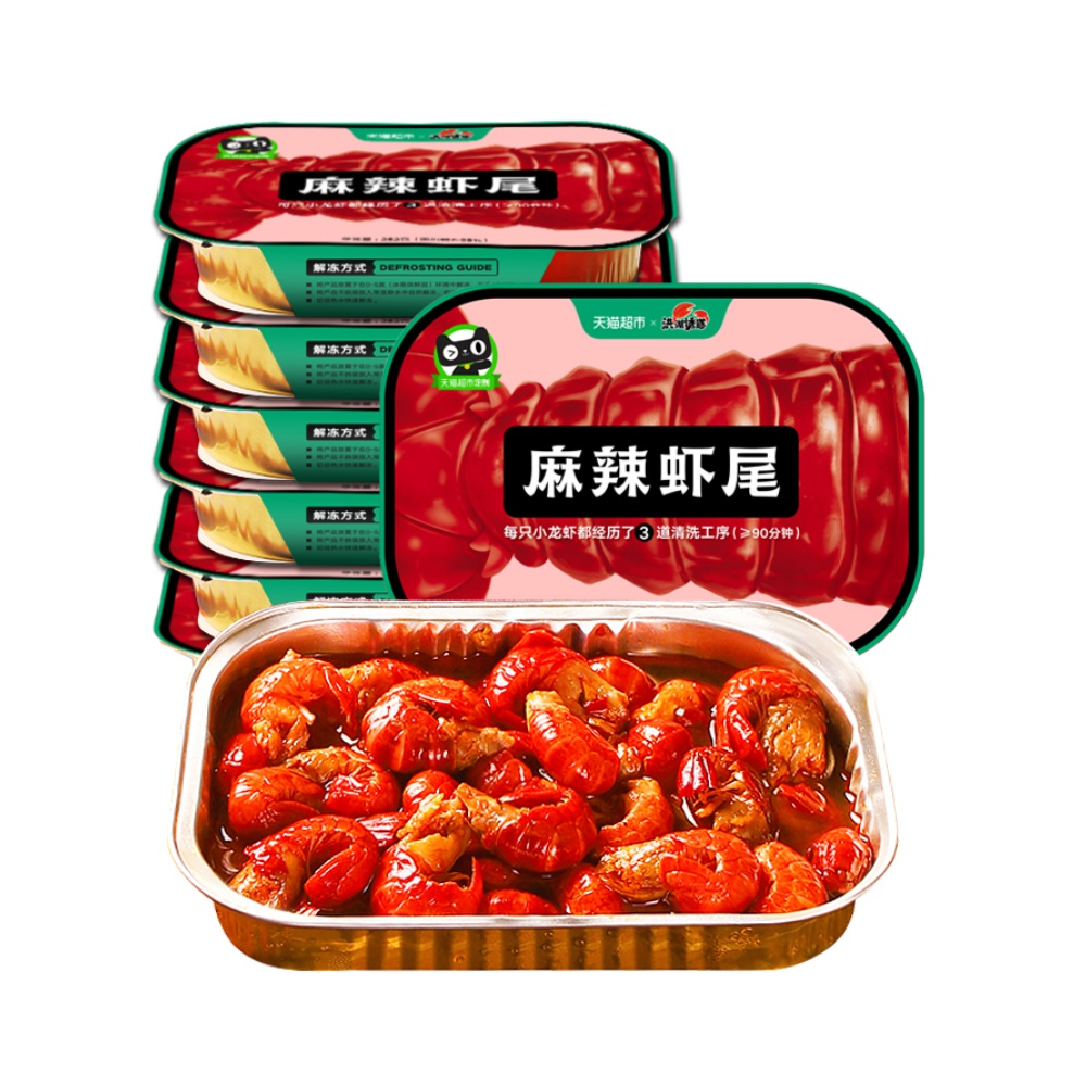 洪湖诱惑麻辣整虾虾尾即食生鲜新鲜252g罐装冷冻非鲜活【超定制】