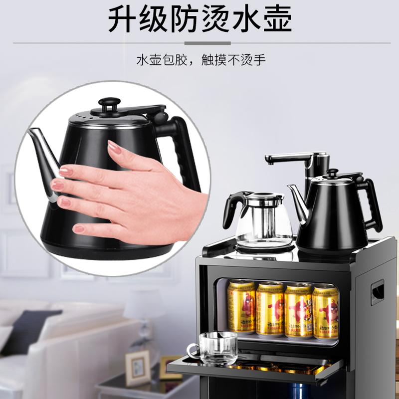 羽燕 吧台式茶吧机立式冷热家用自动上水台式小型下置水桶饮水机