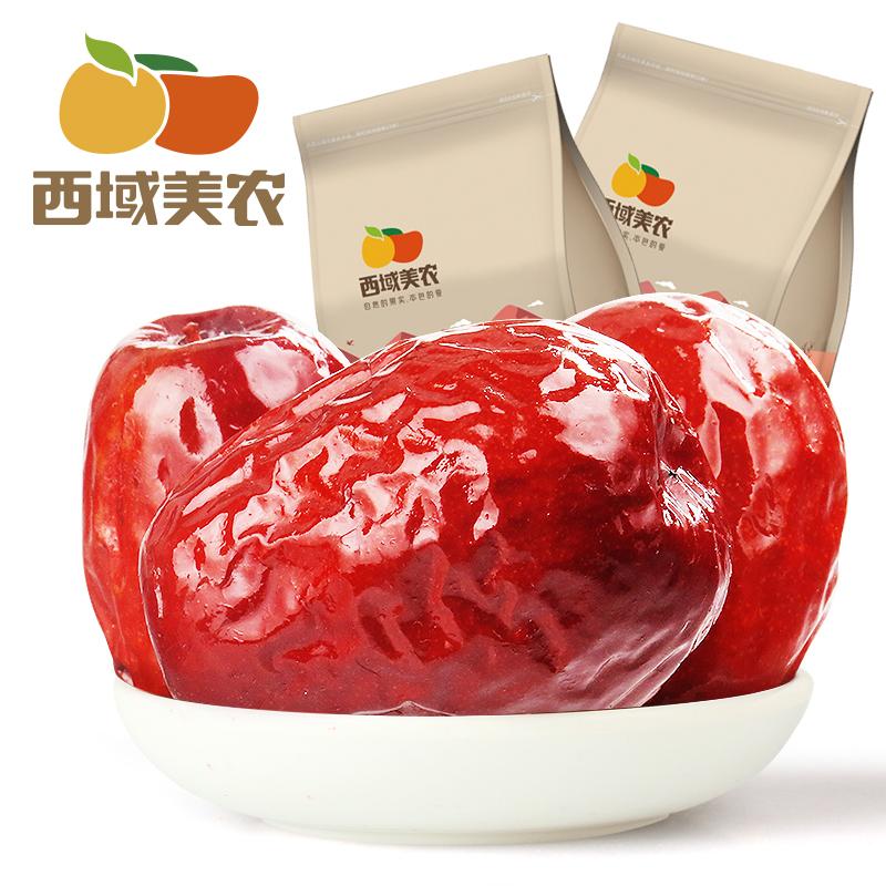 【西域美农特级红枣500g】新疆特产和田大枣干果骏枣可夹核桃仁吃