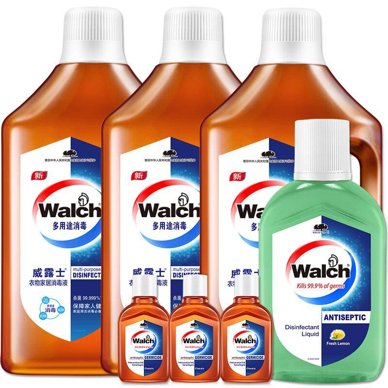 威露士衣物家居消毒液除菌液衣物家具可用宝宝衣物消毒洗衣液温和