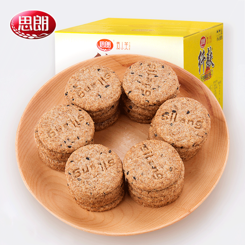 【思朗】无添糖粗粮全麦早餐办公室零食品饼干糕点1020g