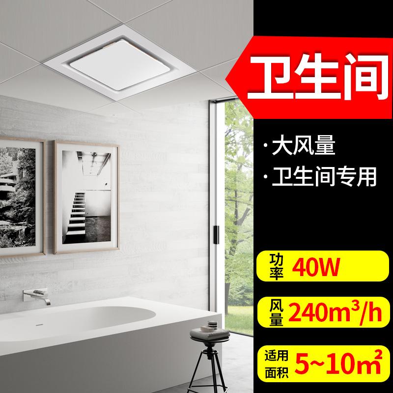 廚房風吸頂式大功率靜音 30x30 集成吊頂換氣扇衛生間廁所排風扇