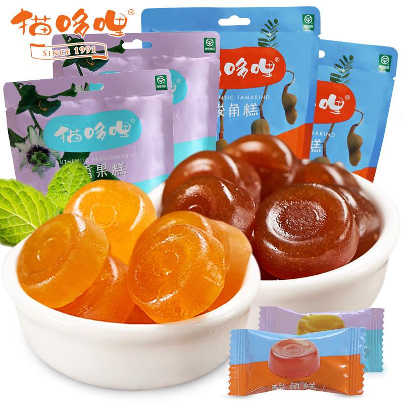 猫哆哩酸角百香果糕640g好吃的0脂肪休闲小零食甜角云南特产小吃
