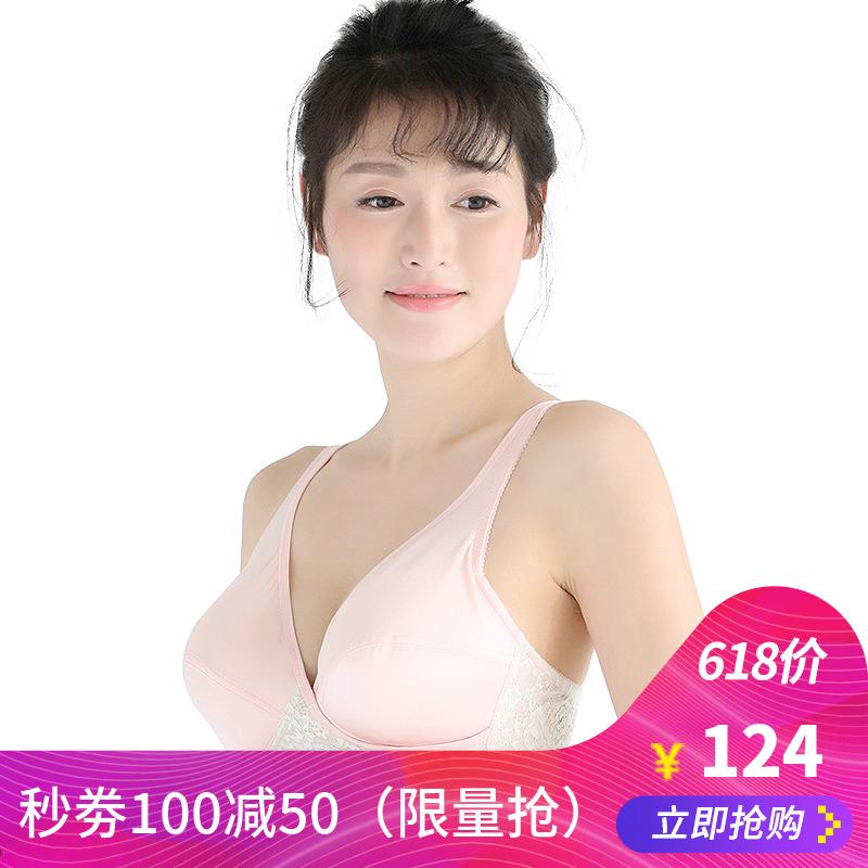 玫瑰太太前交叉式哺乳文胸怀孕期无钢圈高弹孕妇内衣胸罩喂奶K17