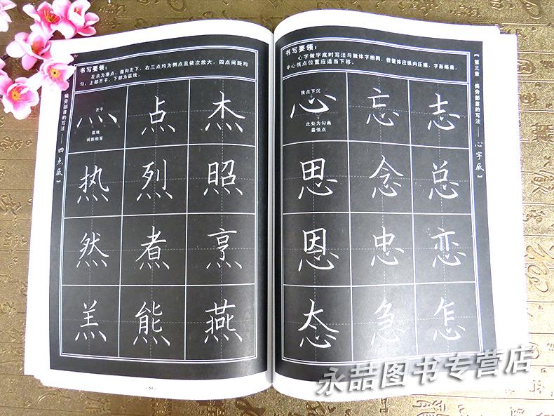 查看源网站济南广告设计公司网页图片