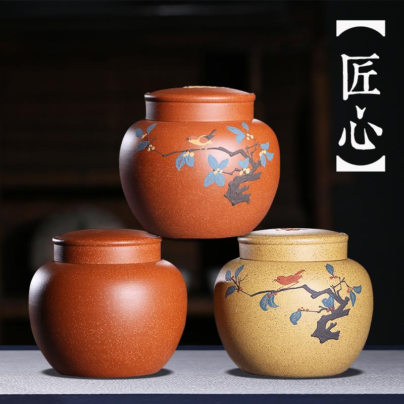 宜兴紫砂茶叶罐精品小号手工 普洱茶叶缸茶桶 陶瓷原矿密封存茶罐