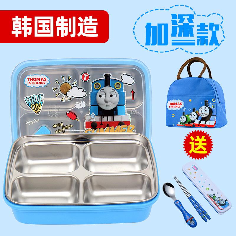韩国进口小学生饭盒分格304不锈钢儿童密封餐盘隔热防烫密封饭盒