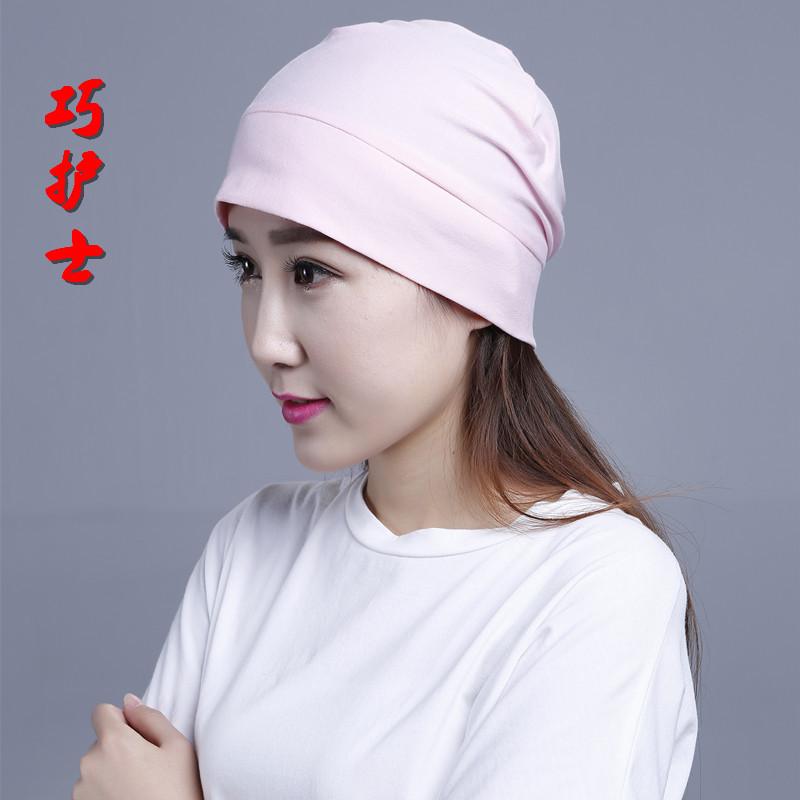 纯棉睡帽全棉春夏季男女睡觉薄款透气化疗包头套头成人光头月子帽