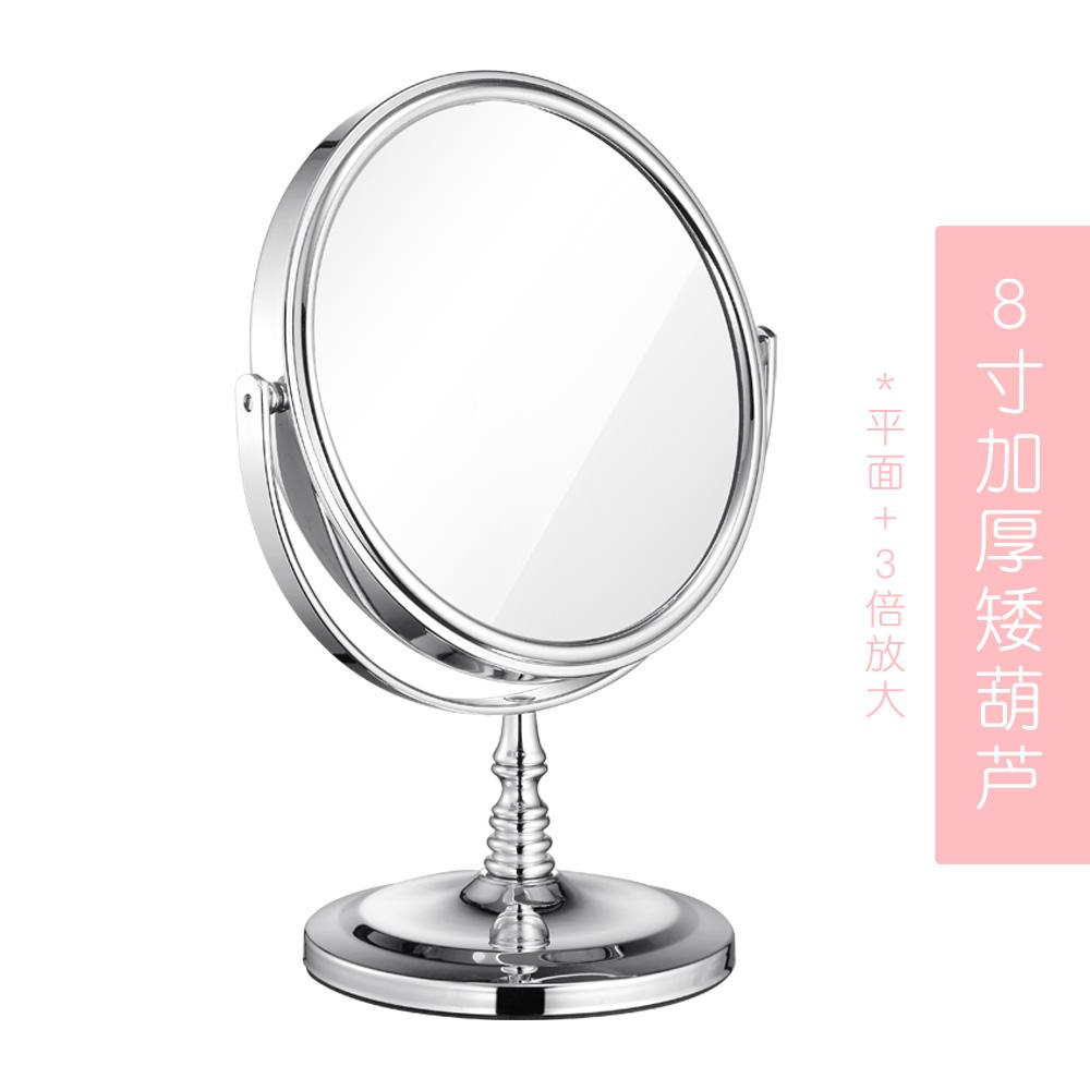 高清5倍8倍双面镜子放大号欧台式书桌面公主美容院手柄梳妆化妆镜