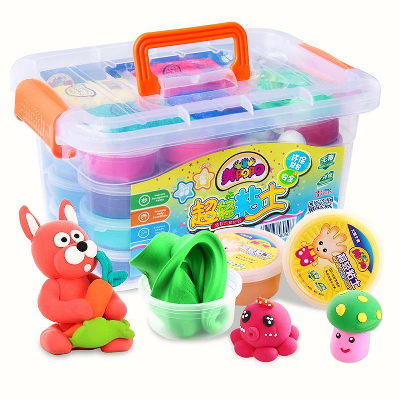 超轻粘土橡皮泥无毒水晶彩泥儿童手工软陶泥diy女孩黏土套装玩具