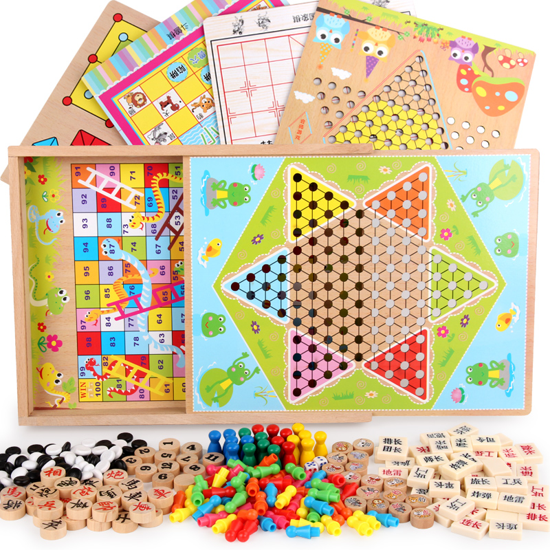 小学生跳棋飞行棋五子棋斗兽棋象棋多功能成人大号亲子益智木玩具