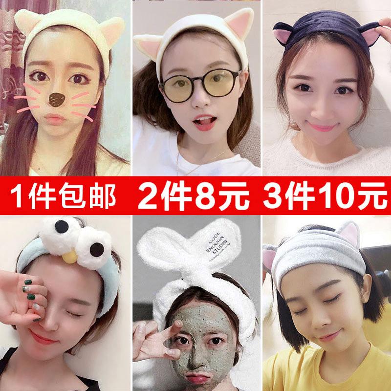 甜美韩国可爱猫耳朵敷面膜束发带头套洗脸发箍发卡头巾女头饰品