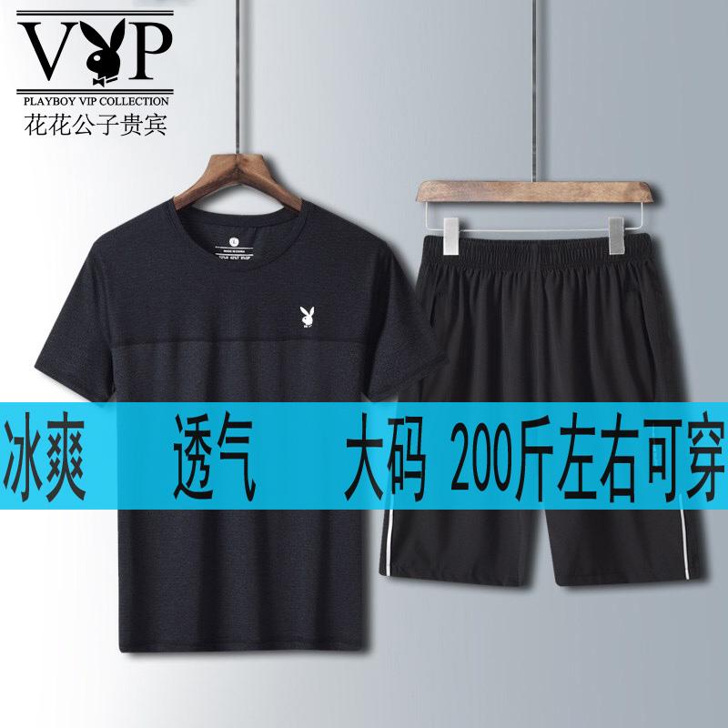 花花公子运动短裤男夏天冰丝休闲跑步夏季五分裤短袖套装宽松大码