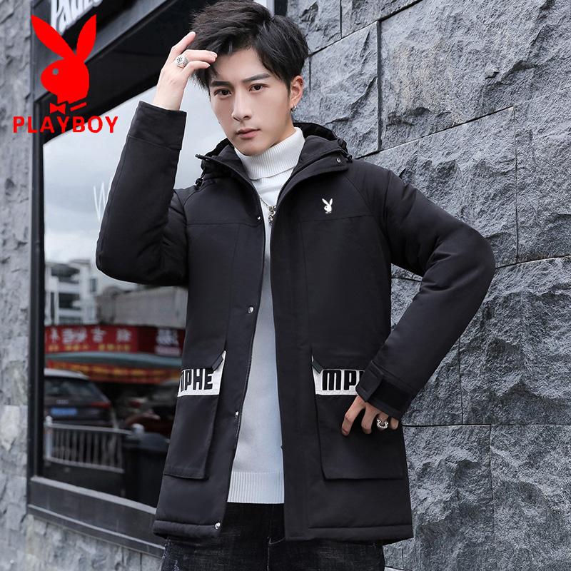 花花公子秋冬季男装新款棉衣外套中长款青年棉服爆款韩版加厚棉袄
