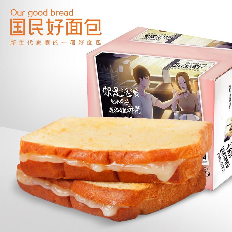 【三只松鼠_氧气吐司面包800g/整箱】夹心手撕蛋糕早餐代餐多口味