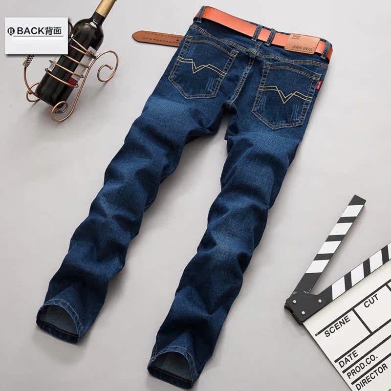 春夏薄款男士弹力牛仔裤棉弹透气青年直筒长裤修身百搭长裤子新款