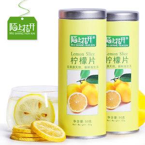 买1送1陌上花开冻干柠檬片泡茶干片泡水喝的饮品柠檬茶水果花果茶