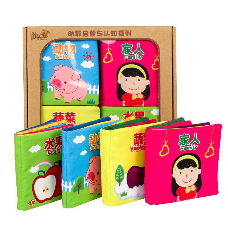 麦迪熊宝宝布书6-12个月可以啃咬撕不烂婴儿早教启蒙玩具响纸书籍