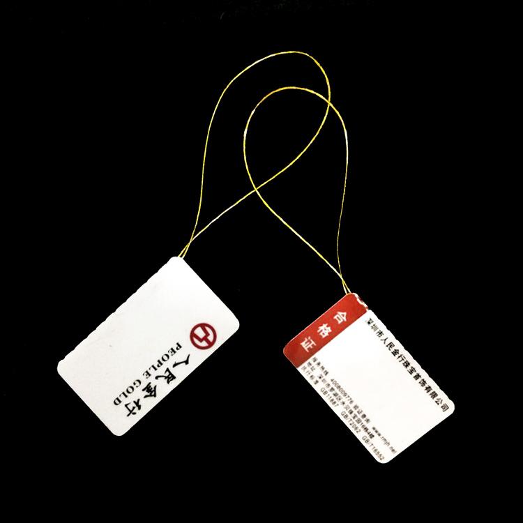 珠宝标签翡翠玉器挂绳 服装吊牌用金线银线