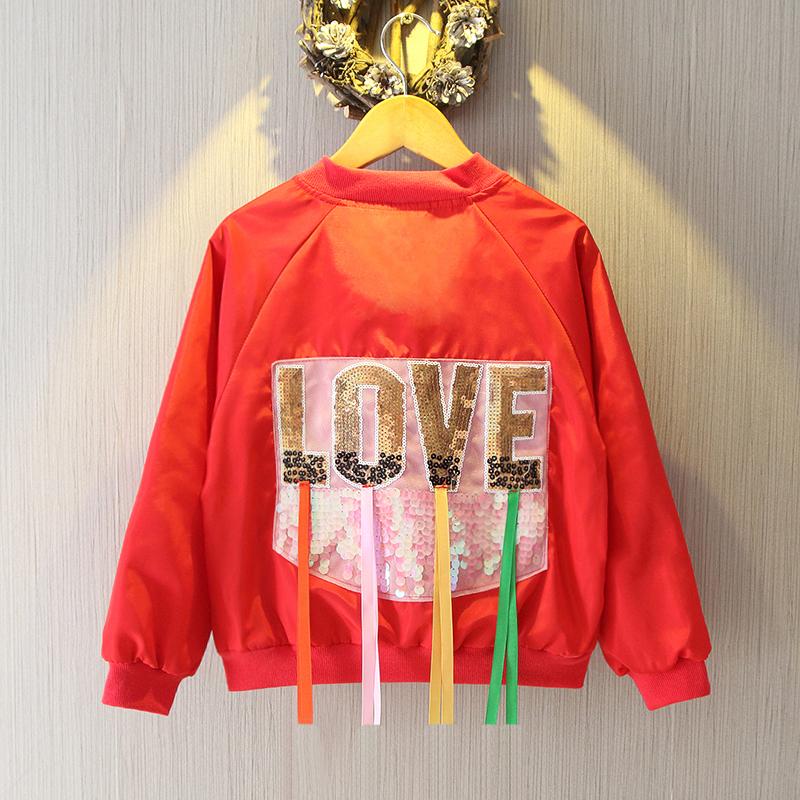 女学生外套春秋2018新款加棉加厚洋气儿童秋装中大童韩版上衣夹克