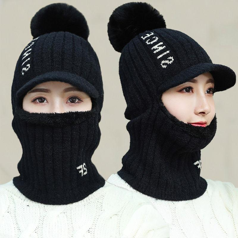 帽子女冬季韩版时尚保暖加绒新款针织帽骑电动车防风毛线帽围脖女
