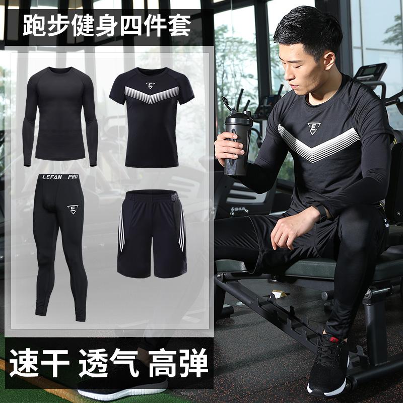 路伊梵运动健身服男套装春夏速干跑步篮球三四件套健身房训练服男