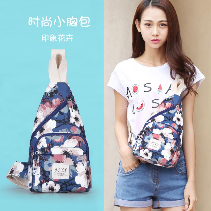 胸包女 小包包韩版 胸前包单肩斜挎胸包女 个性休闲帆布胸包印花
