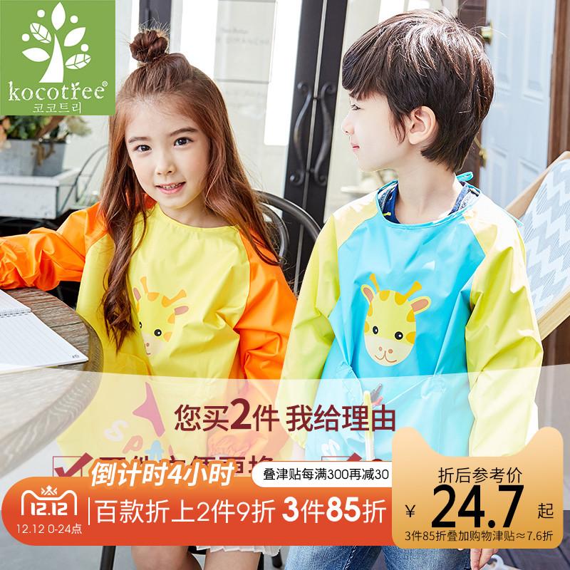 宝宝罩衣吃饭防水反穿衣绘画围兜儿童围裙画画幼儿园护衣长袖小孩