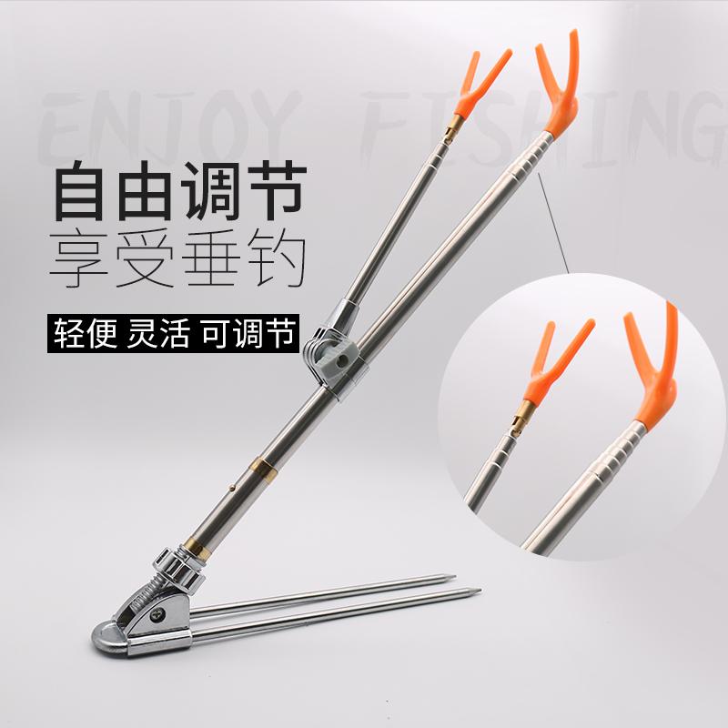 华冠新款不锈钢炮台钓鱼竿支架带地插手竿架杆架垂钓渔具用品
