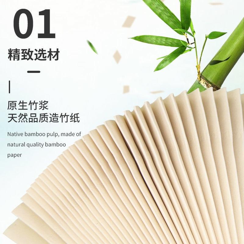 40包/12包本色纸巾抽纸抽纸巾家用卫生纸巾整箱餐巾纸抽