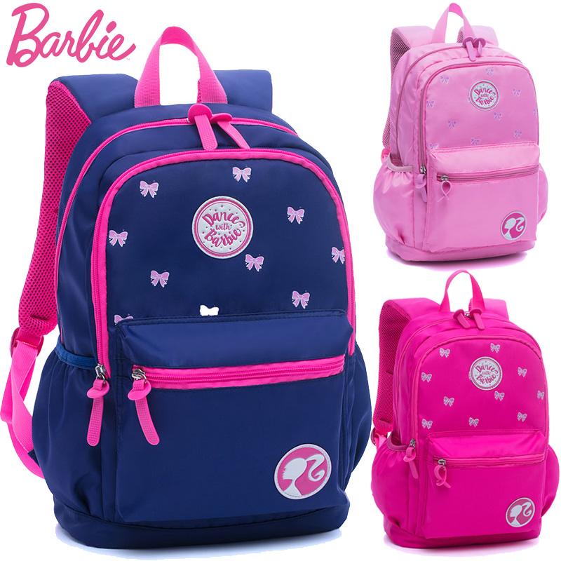 芭比小学生书包6-12周岁 女儿童双肩包 3-5年级女童背包 1-3年