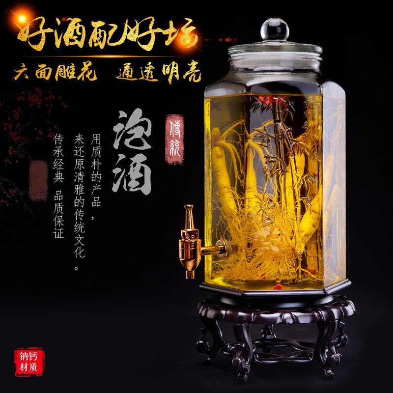 无铅玻璃泡酒瓶带龙头10斤泡酒坛子药酒瓶酵素瓶玻璃密封罐酿酒罐